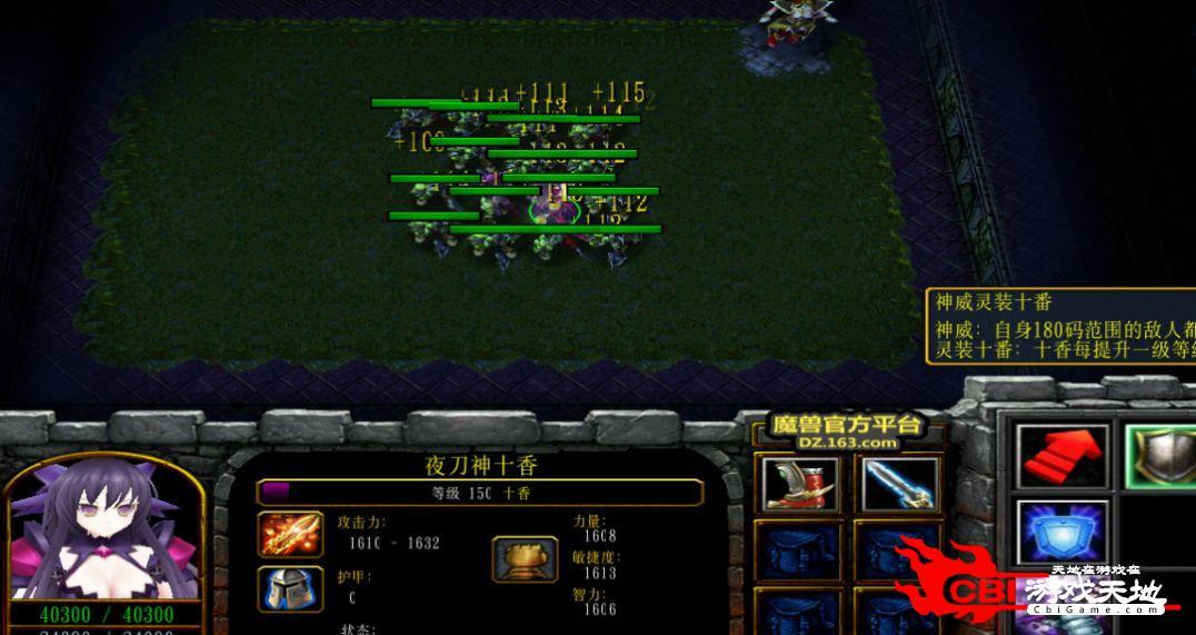 最后的防守RPG图0