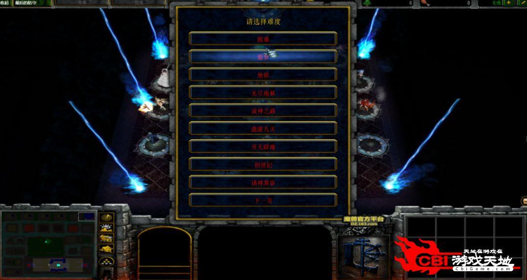 最后的防守RPG图2