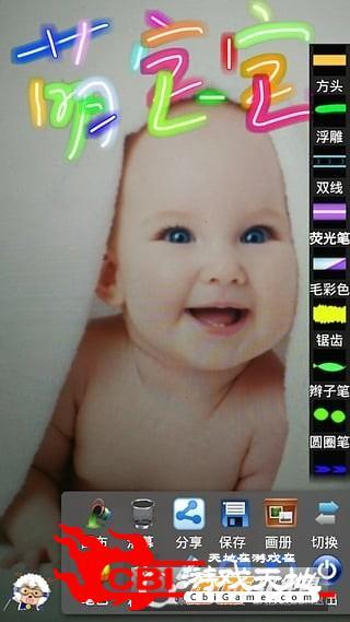 宝宝画画手机学习图2