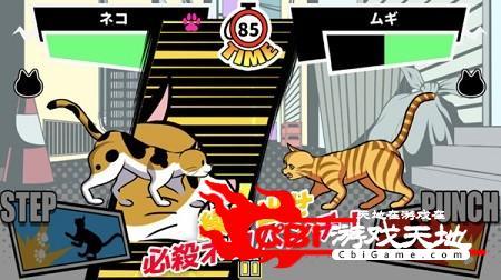 一击必杀猫咪拳图2