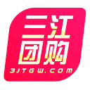 三江团购网