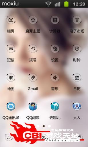 秀fans·戚薇主题桌面图2