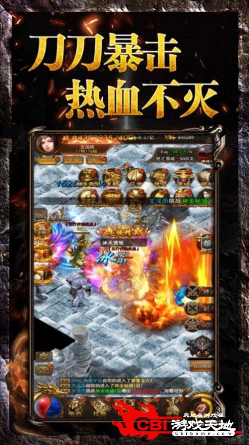 中州世界图1