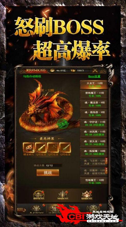 中州世界图0