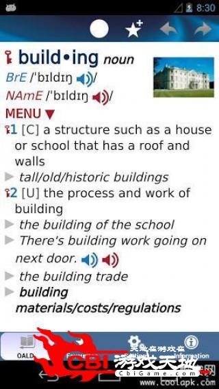 OALD阅读图1