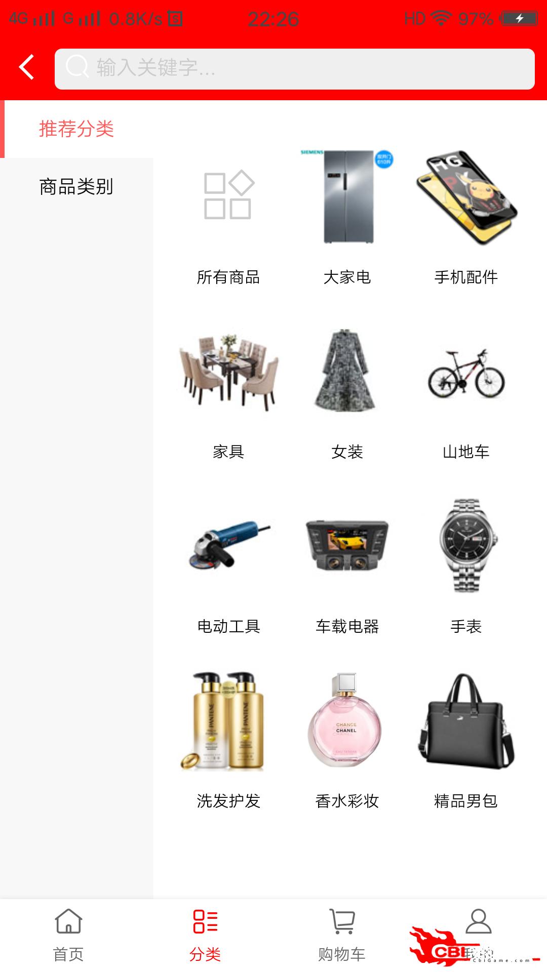 乐福购商城购物平台图1