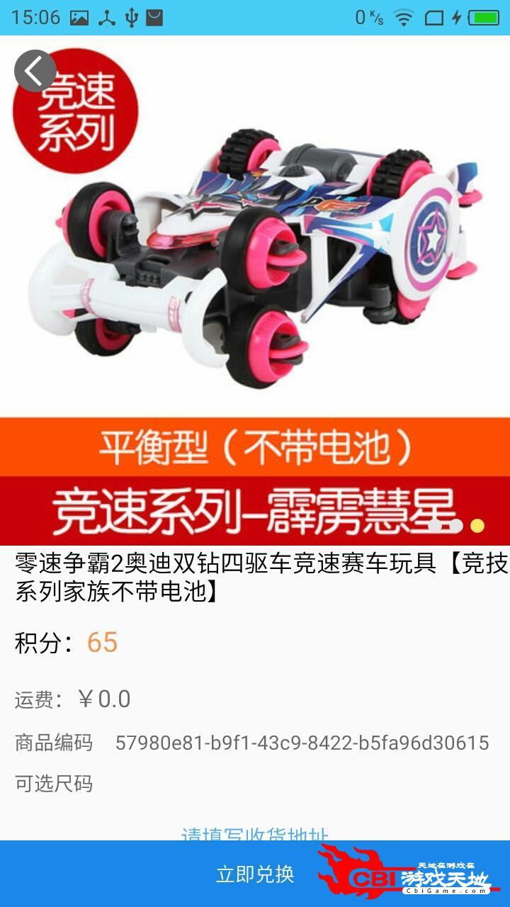 乐奥汇网购图3