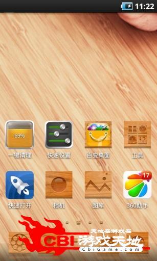 360手机桌面主题-原木图1