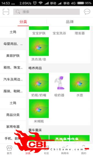 森愚仁商城网购图4