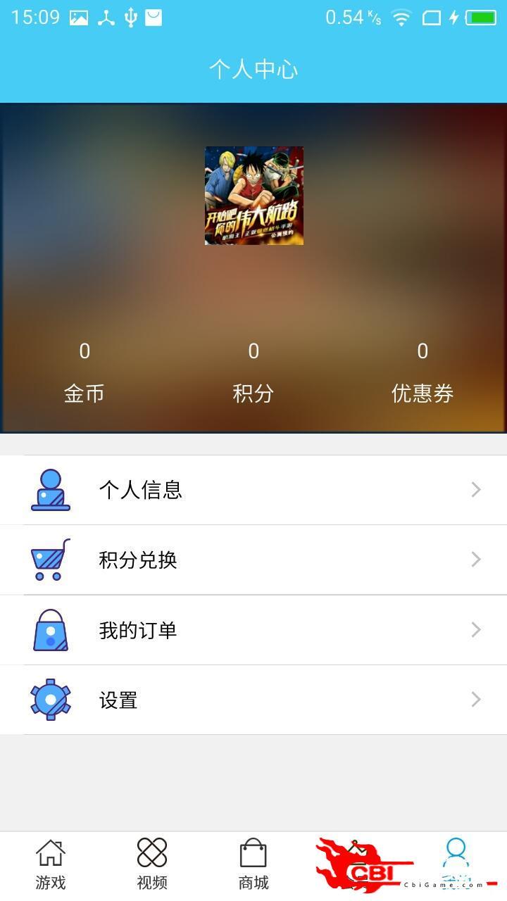 乐奥汇网购图4
