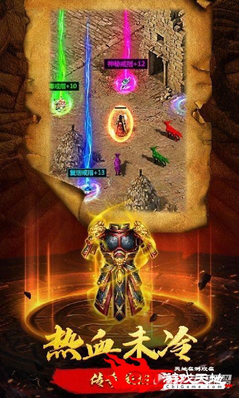 仙皇神器单职业图1