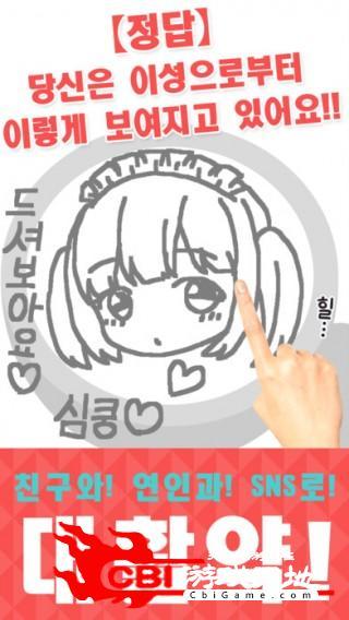 素描汉韩对译词典娱乐图1