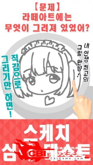 素描汉韩对译词典娱乐图0
