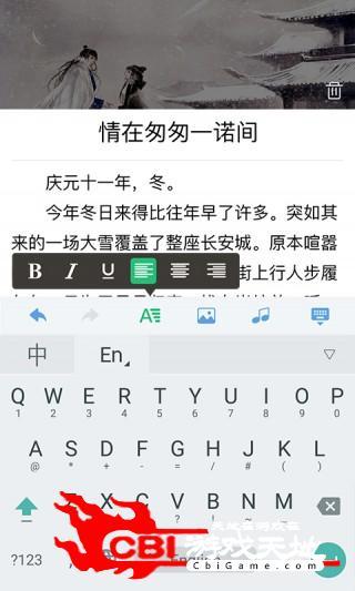 银河文学手机版软件小说创作图3