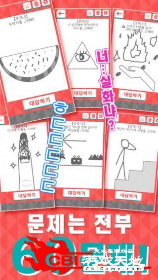 素描汉韩对译词典娱乐图2