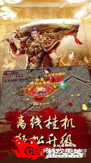 战神传奇复古版图1