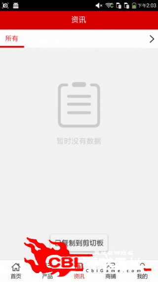 十堰特色农产品网购图2