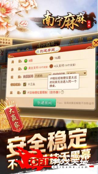 南宁麻麻社交聊天图3