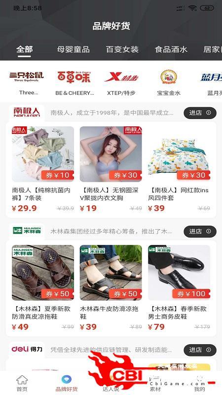 利吉省购物券图1