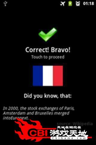 英语法语学法语软件图2