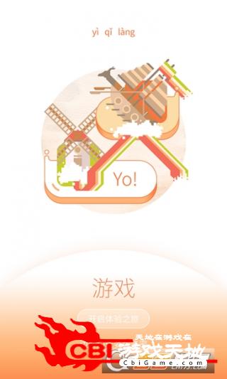 蜜兔美女社交图2