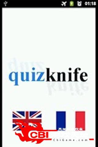 英语法语学法语软件图3