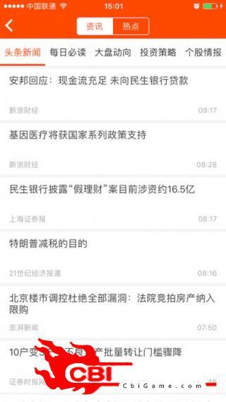 天鼎股大师图2