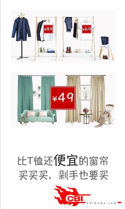 帘帘拍购物图4