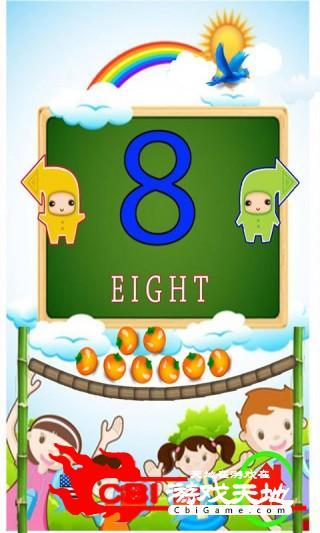 幼儿宝宝学数学幼儿教育图2