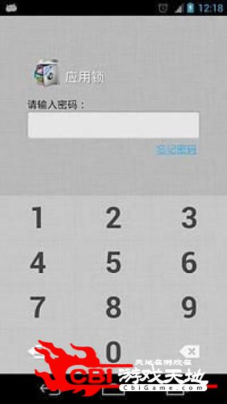 上海美食团购隐私图0