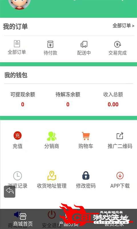 淘鑫网图3