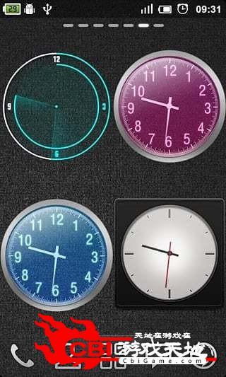GO桌面时钟时间图5