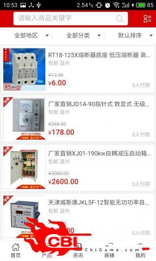 电气设备产业网购物图1