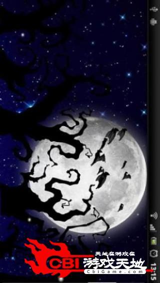 月光动态壁纸插件时钟图0
