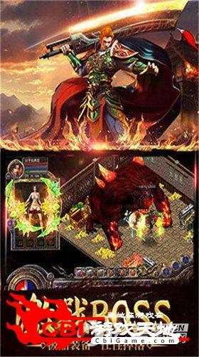 龙腾恶魔传奇图2