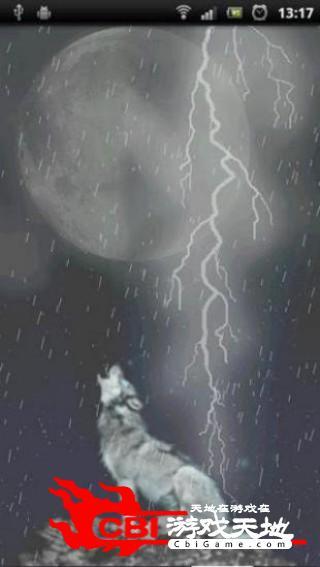 月光动态壁纸插件时钟图1