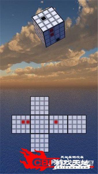 立体几何6图2