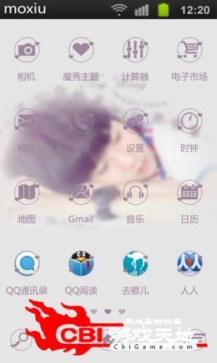 秀fans·王源主题桌面图2