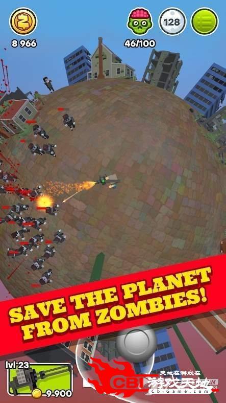 星球僵尸传送图2