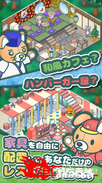 玩具熊餐厅图3