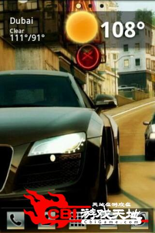 GO主题-酷车桌面图3