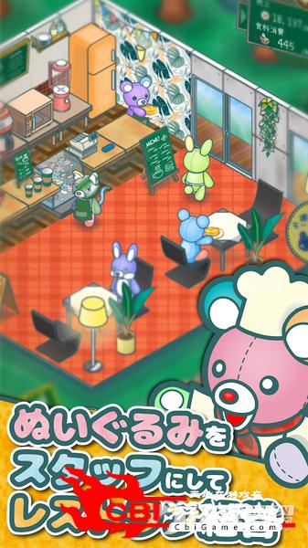 玩具熊餐厅图4