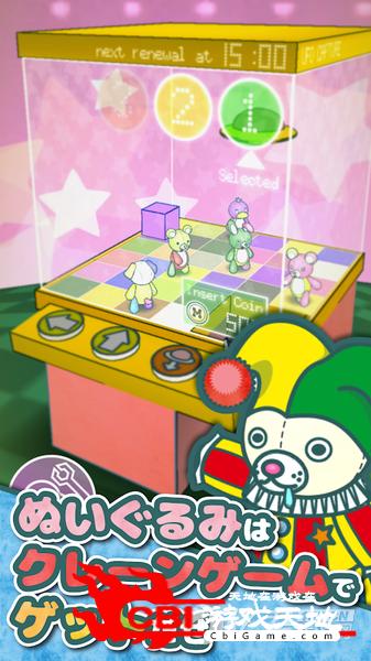 玩具熊餐厅图1