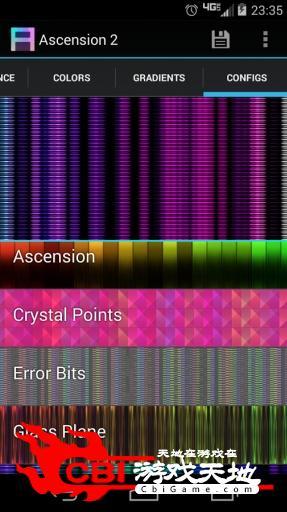 阿森松2动态桌面图3