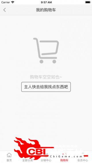 润泽华商优惠购物图3