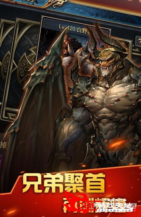 王者火龙打金版图2
