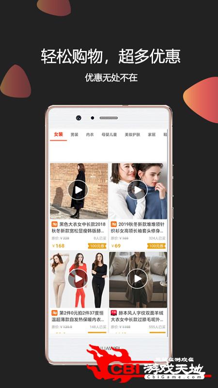 淘淘云店网上购物图3