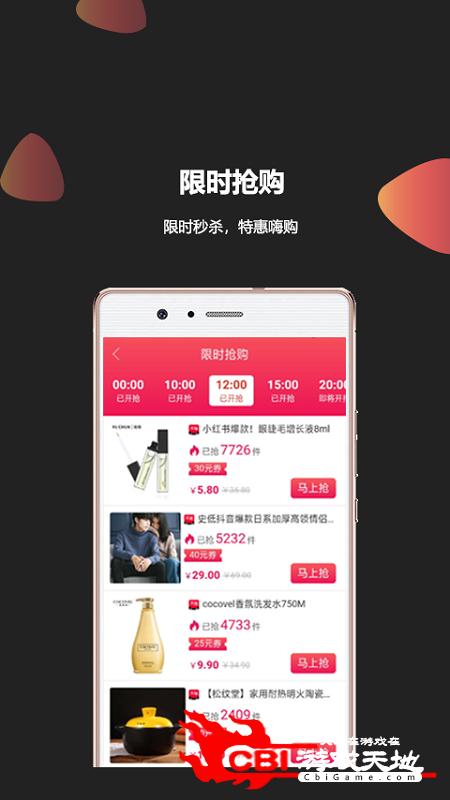 淘淘云店网上购物图0