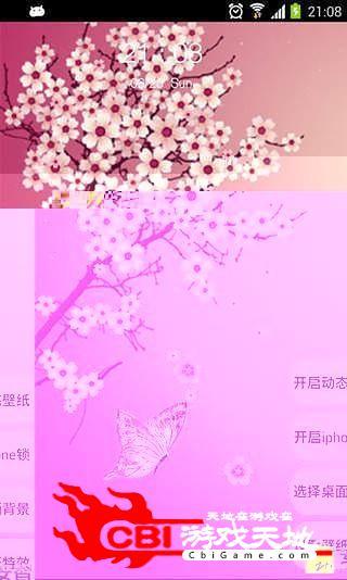 3D樱花动态壁纸锁屏桌面图3