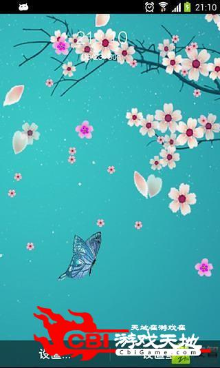 3D樱花动态壁纸锁屏桌面图0